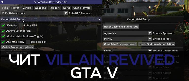 V For Villain Revived