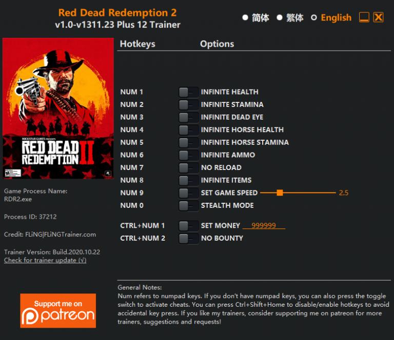 Трейнер Red Dead Redemption 2 +12